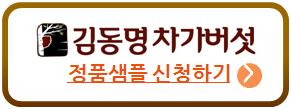 배너_소_2.png
