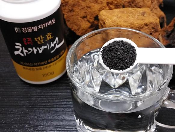 특허공법 발효차가버섯.jpg