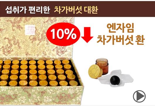 enzyme sale.jpg